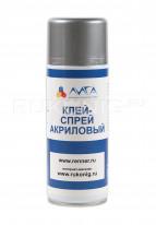 Спрей-адгезив AFM0400