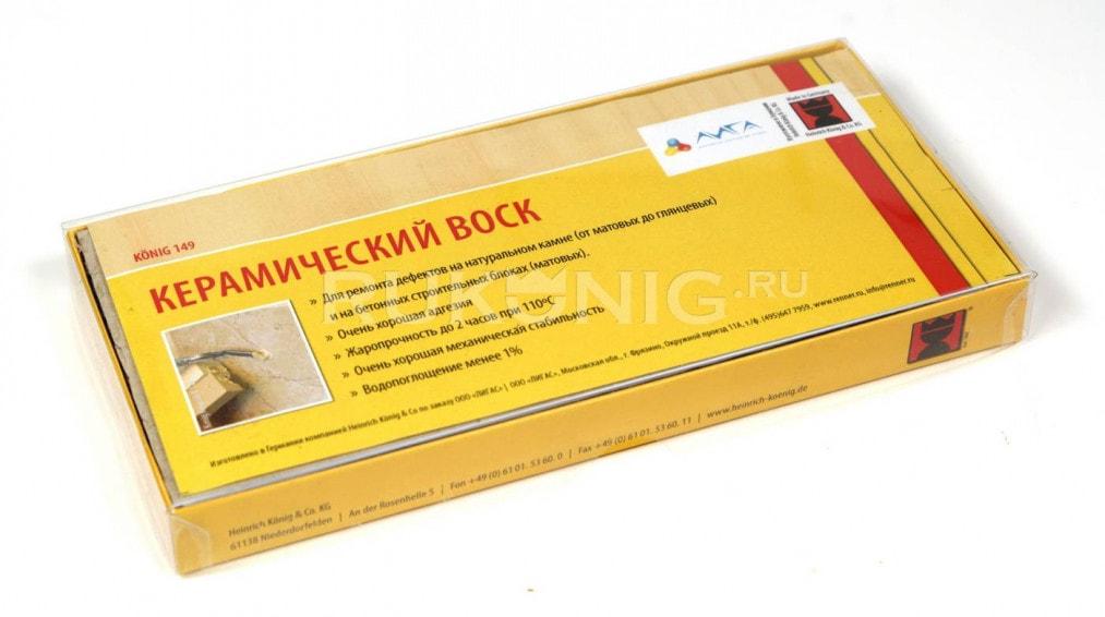 149775-015/010 Сверхтвердый воск, набор для керамики, 20шт. по 4см