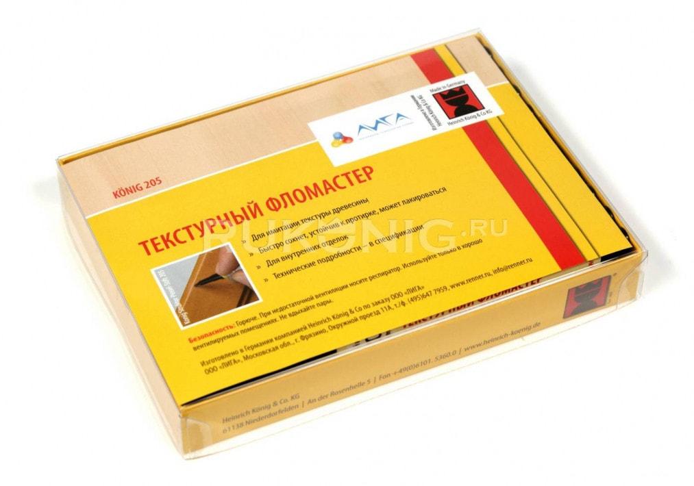 205112 Набор текстурных фломастеров (1х10)