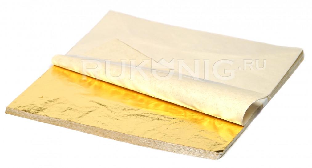 Поталь фольга ANCONA пачка 16*16, 100 листов