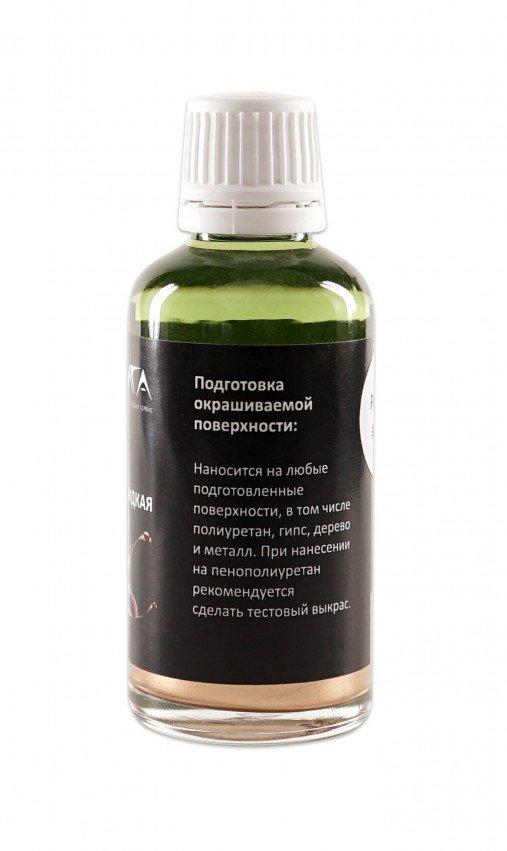 ЛИГА/Жидкая поталь