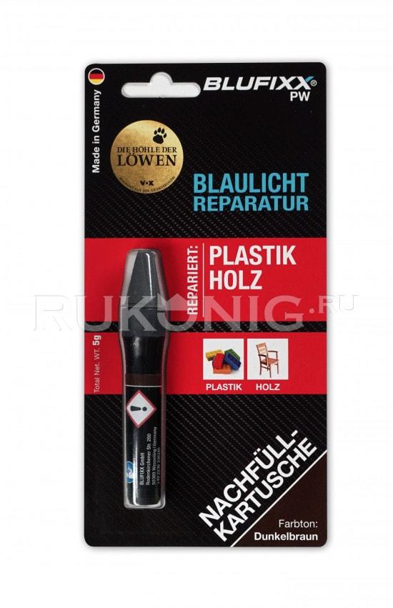 Картридж BLUFIXX PW (темно-коричневый)