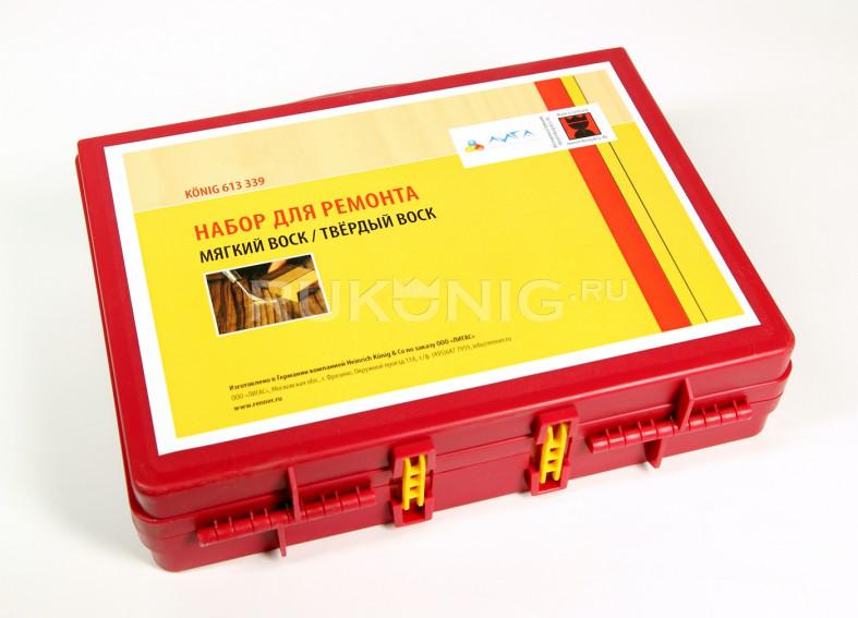 613339 Набор для ремонта (мягкий воск/твердый воск)